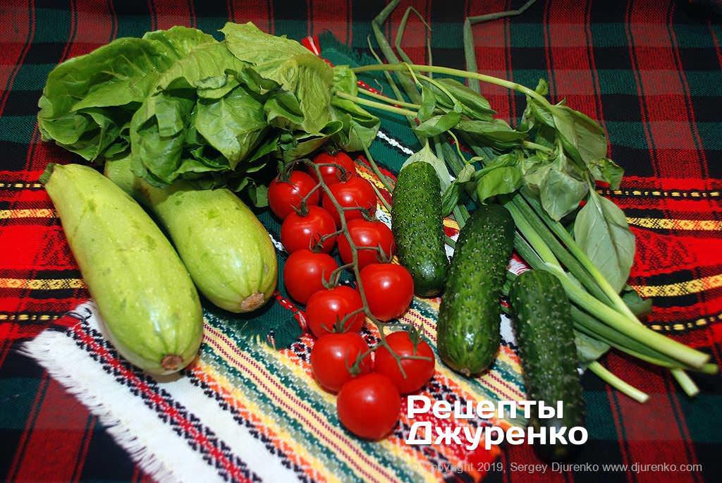 Кабачки и овощи.