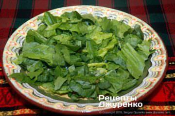 Шаг 2: смесь зелени для салата