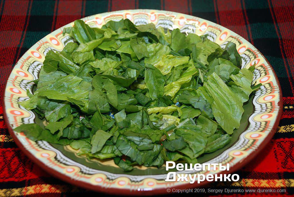 Смесь зелени для салата.