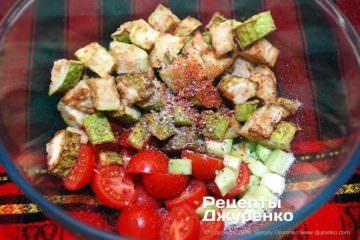 Шаг 3: овощная смесь