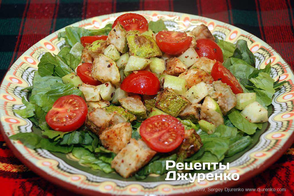 Заправленный салат.