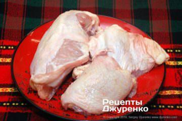 Шаг 1: курятина