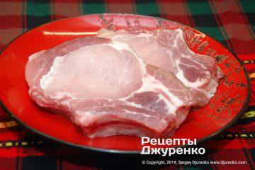 Крок 1: свинячі битки з кісточкою