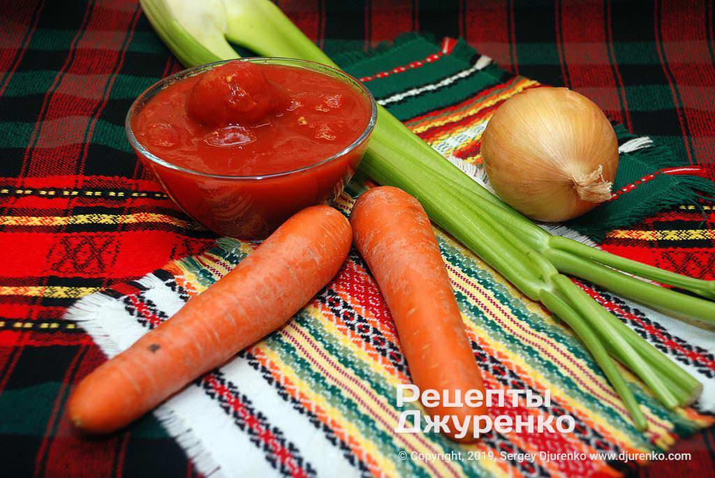 Овочі і томат.