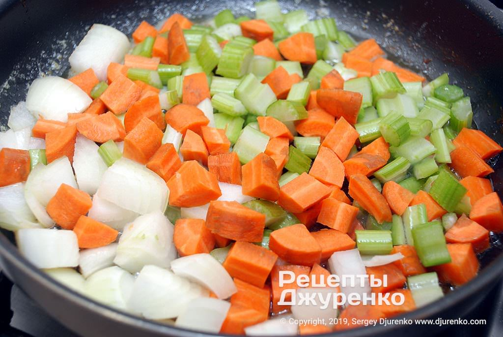 Обсмажені овочі.