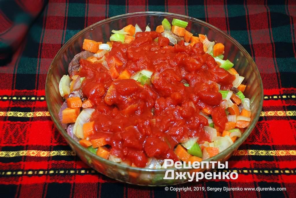 Добавить мякоть томатов.