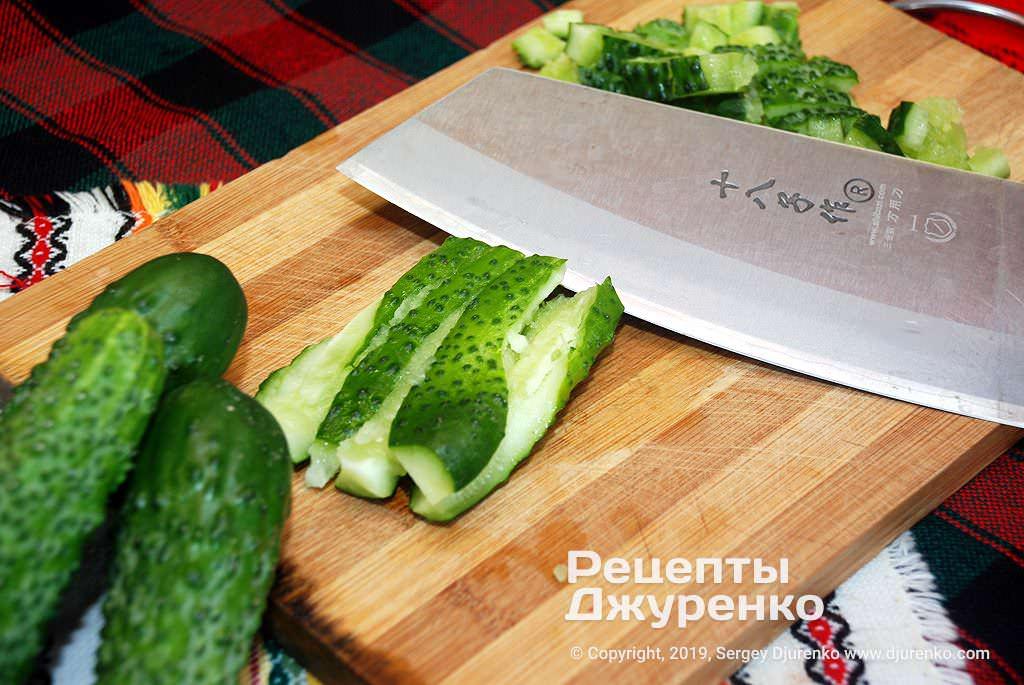 Нарізка огірків для салату.