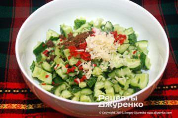 Шаг 4: заправка салата