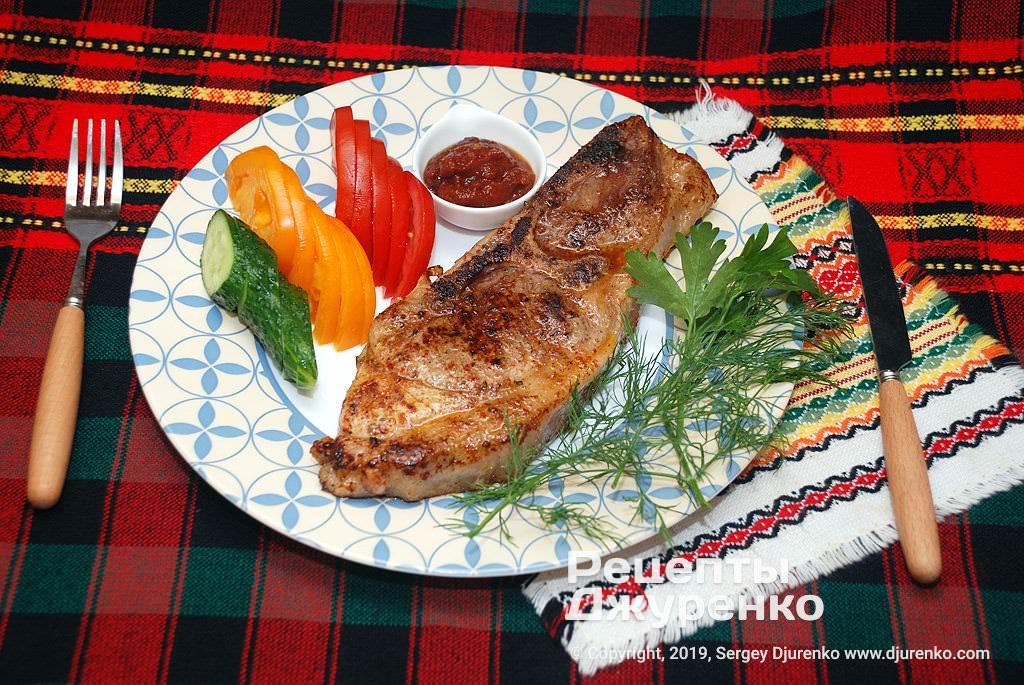стейк из свинины фото рецепта