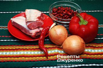 Шаг 1: овощи и фасоль для супа