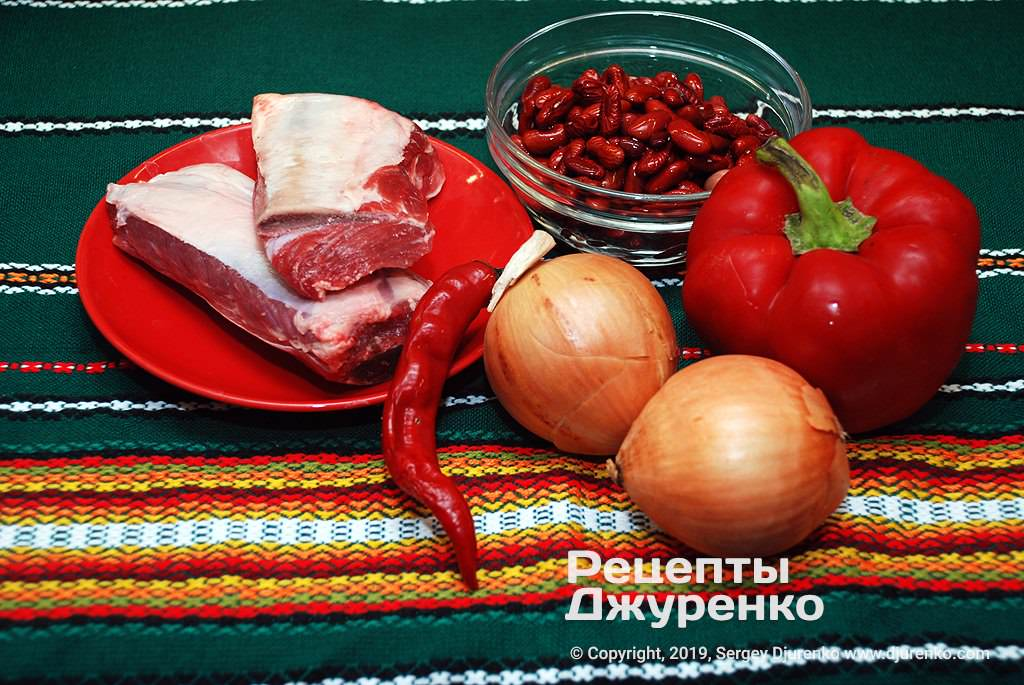 Овочі і квасоля для супу.