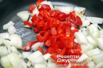 Шаг 2: обжарить лук и перец до румянца