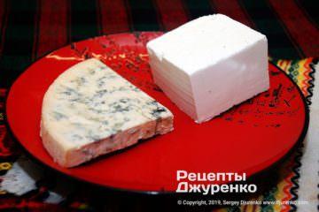 Шаг 1: брынза и сыр с плесенью