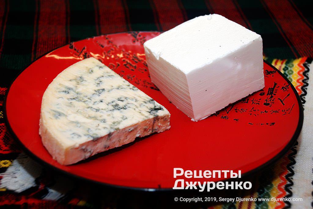 Брынза и сыр с плесенью.