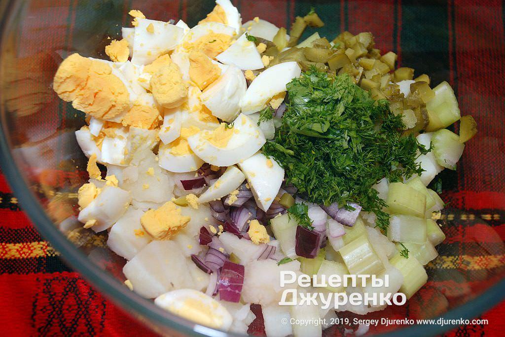 Шаг 5: все для салата