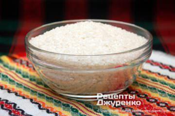 Крок 2: круглий рис