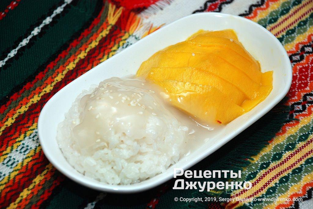 рис по-тайски
