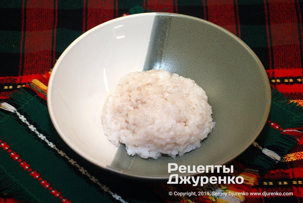 Рисовые шарики.