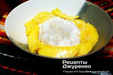 Крок 7: манго з рисом