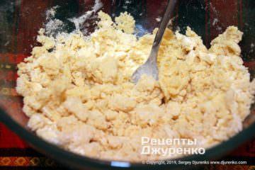 Крок 2: замесить песочное тесто