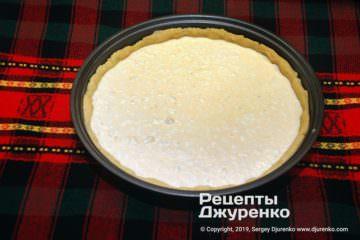 Крок 5: начинка пирога