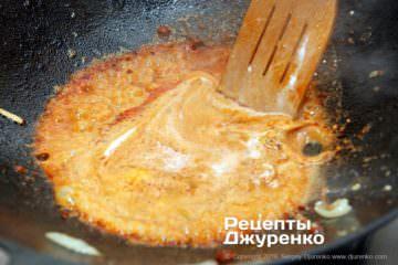Шаг 7: соус с кокосовым молоком