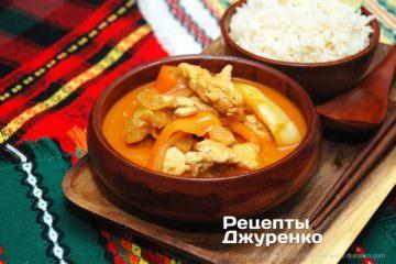 Готовое блюдо соус карри