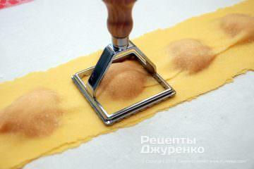 Крок 4: штамп для равіолі