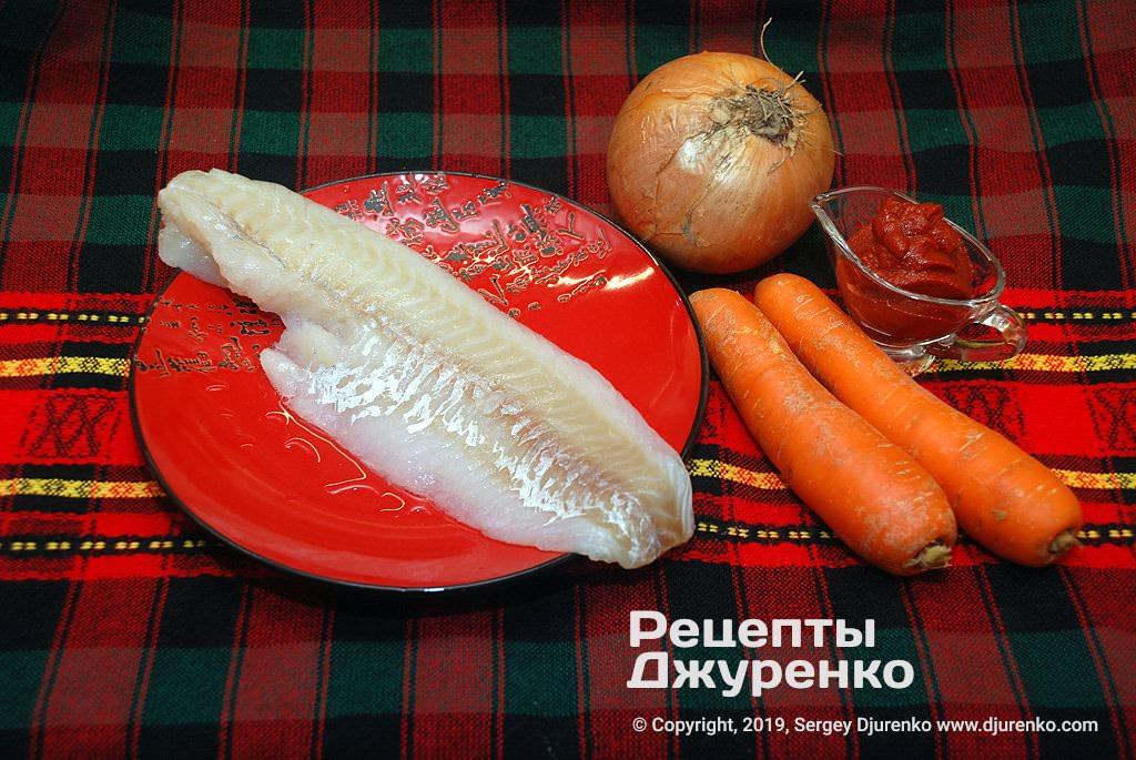 Філе і овочі для маринаду.