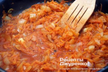 Шаг 6: овощной маринад