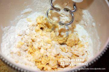 Крок 5: підготовка тіста