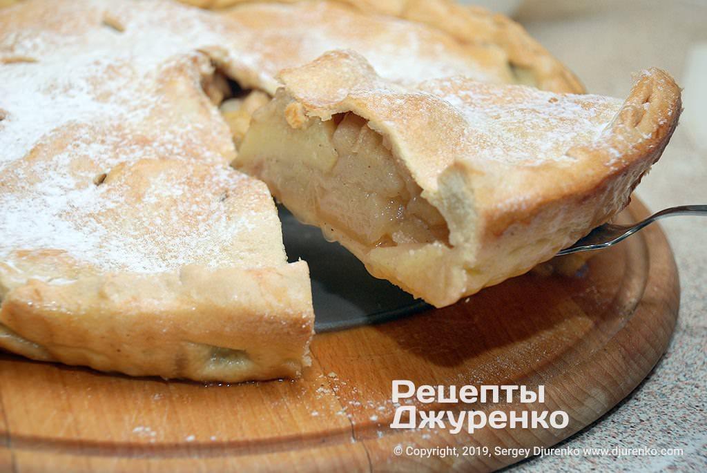 яблучний пиріг фото рецепту