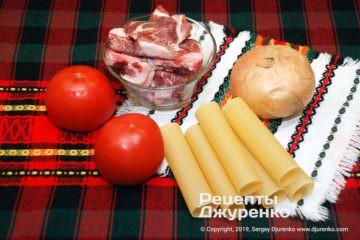 Шаг 1: паста и мясо