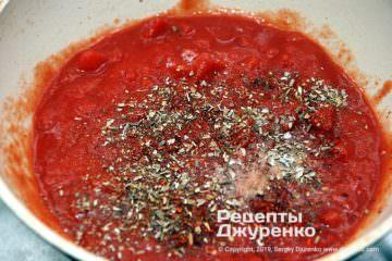 Шаг 2: соус из помидоров
