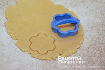 Шаг 3: формирование заготовок для выпечки