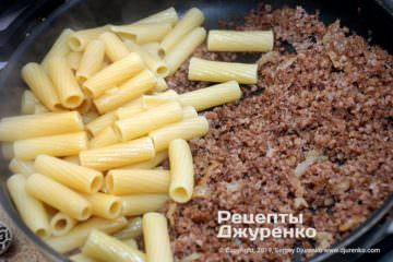 Шаг 4: макароны с фаршем