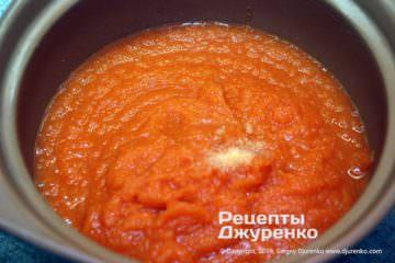Шаг 4: морковное пюре