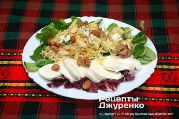 Фото до рецепту: салат з сиром