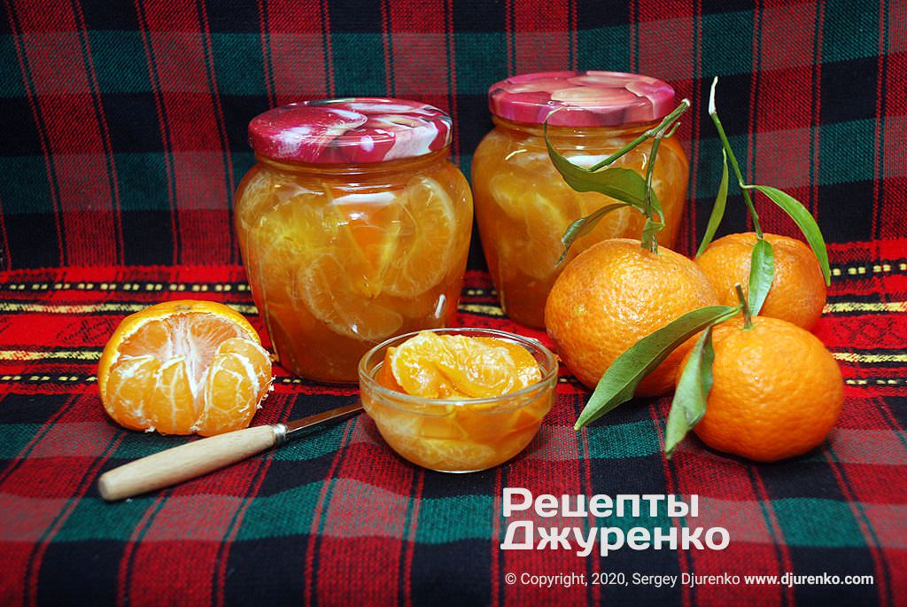 Готова страва Варення з мандаринів.
