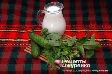 Соус для салату на кисломолочної основі