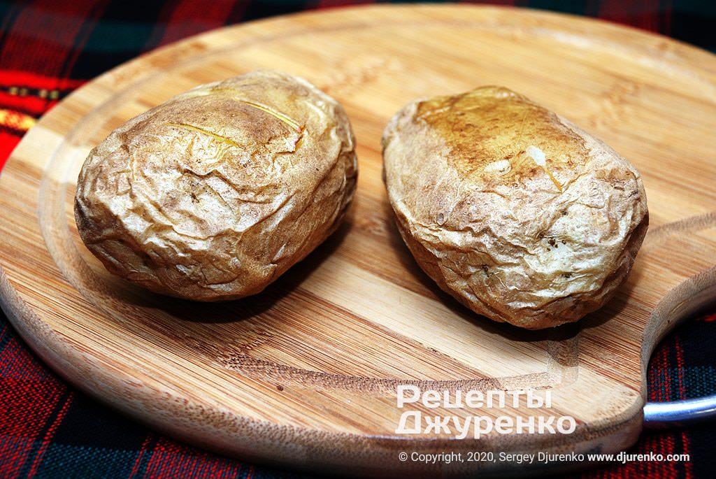 Картошка в мундире.