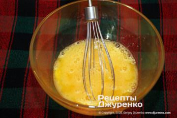 Крок 2: яєчна суміш