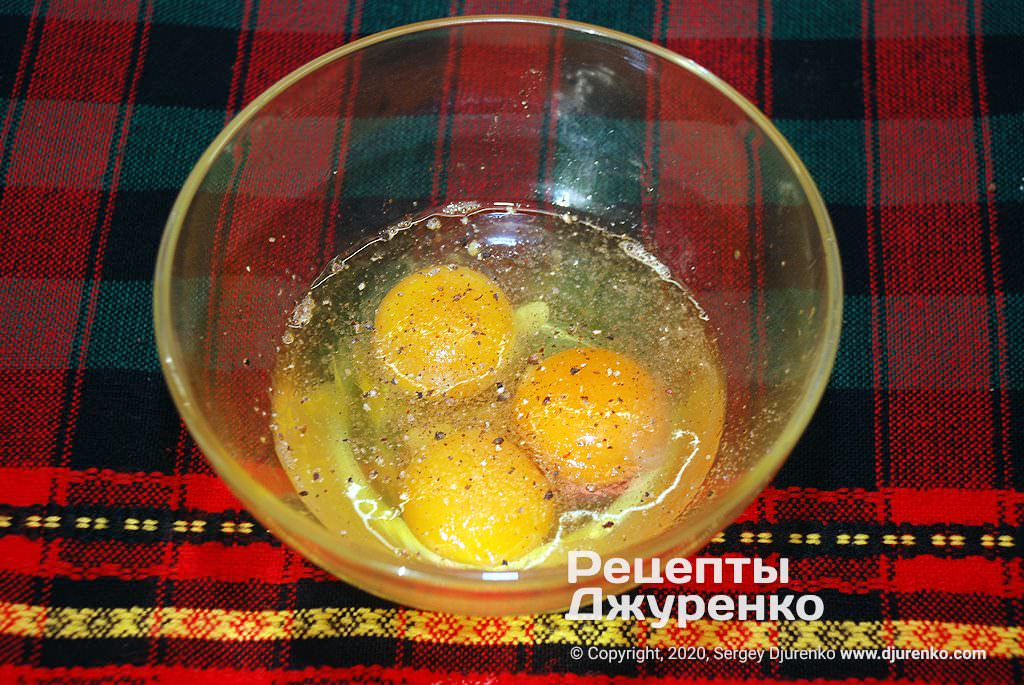 Підготовка суміші яєць.