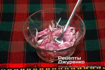 Крок 1: маринована цибуля