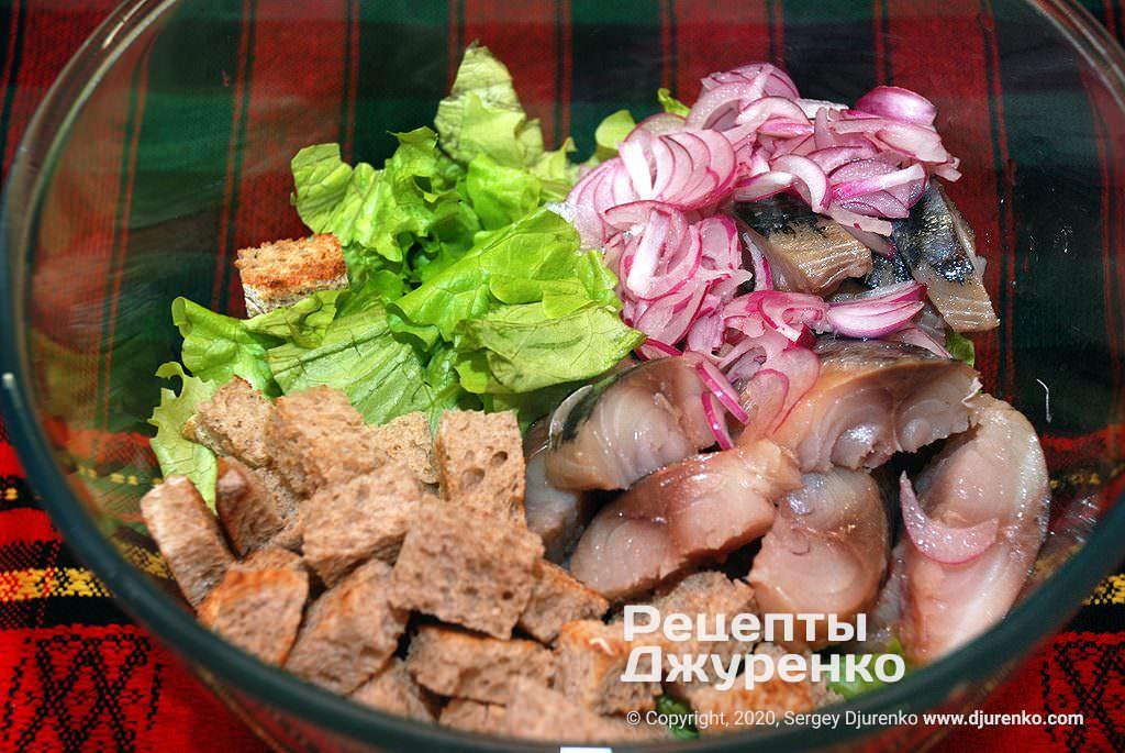 Змішаний салат.