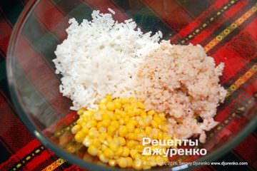Крок 2: рис, кукурудза і криль