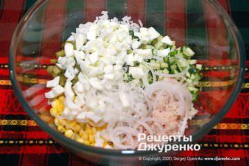 Крок 3: всі інгредієнти для салату