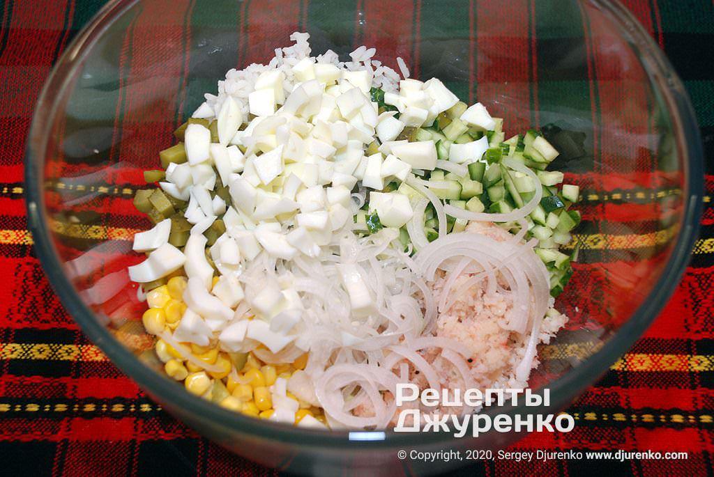 Всі інгредієнти для салату.