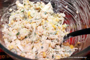 Крок 6: готовий салат