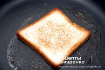Шаг 2: подготовить тосты